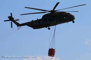CH-53GS 84-73 006