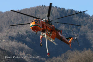 S-64E N173AC Christine Giorgio Gherbassi