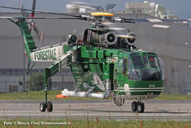 S-64F  CFS-100